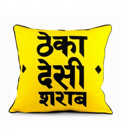 Kissen INDI